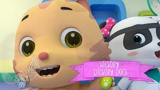 Hickory Dickory Dock, cancion de cuna. Música infantil y nanas para tu bebe.