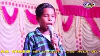 Mera Bhola Na Maane l BHAJAN BY Dinesh I parsuram mahdev live 2016 new rajsthani hd video