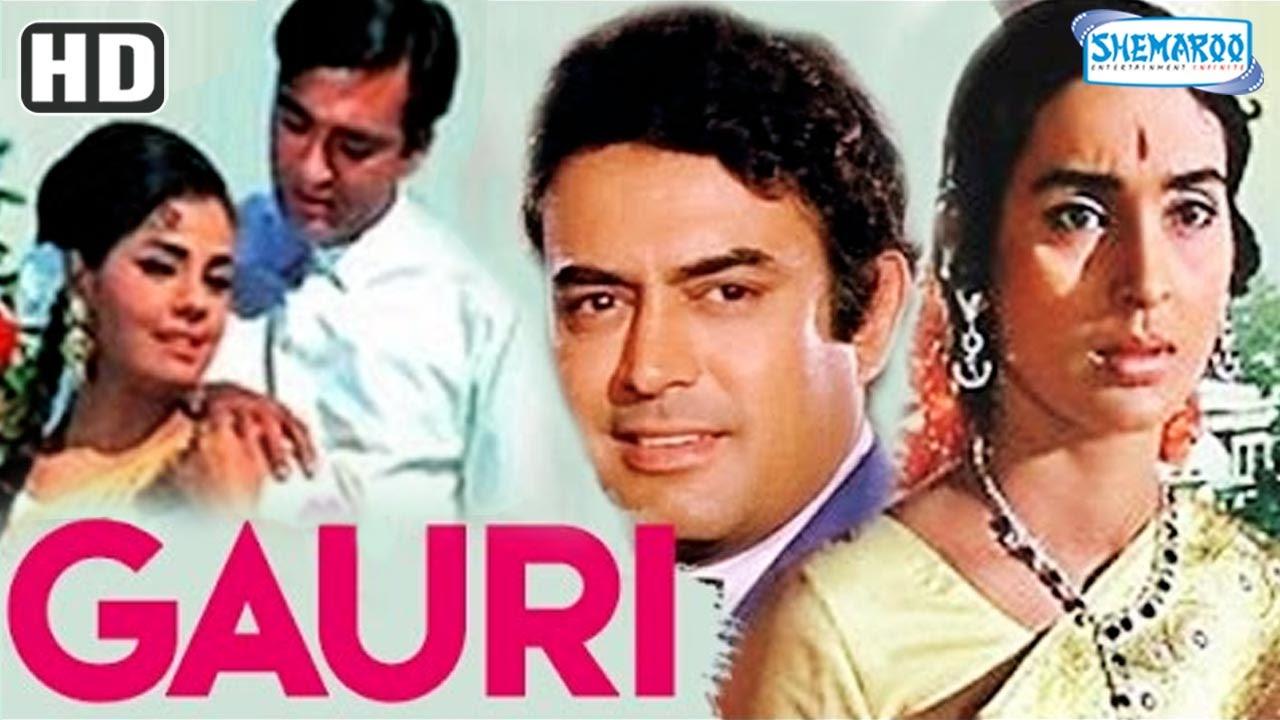 Gauri Hd Sunil Dutt Nutan Sanjeev Kumar Mumtaz Hindi