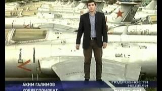 Запорожье. Кладбище Самолётов