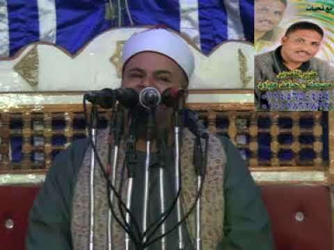 الشيخ صديق محمود المنشاوى فيديوهات ديناوكريم القوصية /01001862823