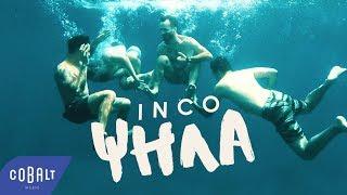 INCO - Ψηλά | Official Video Clip