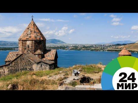 Подростки из 25 стран сделали «Шаг домой» в Армению - МИР 24
