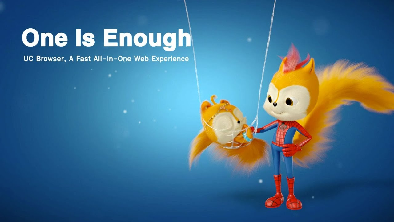 Full UC Browser screenshot