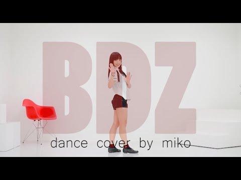 【みこ】BDZ/TWICE dance cover by Miko【踊ってみた】