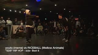 RICEBALL vs youto 【HIPHOP 1on1 Battle】Top8/ #SDSosaka 2018-春の陣 /2018..4.7