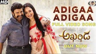 AKHANDA Adigaa Adigaa Full Video Song Adigaa Adigaa Full Lyrical Video Balakrishna Pragya Jaiswal