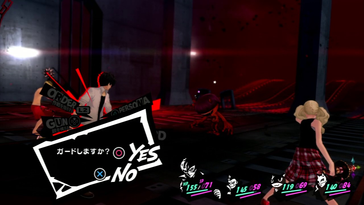 Persona 5 Confuse Farming Easy Money And Recovery Items Youtube