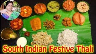 South Indian Festival Thali recipe | Veg South Indian Lunch Menu Ideas