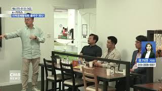 [대전뉴스] e커머스 지역경제 풀리는 열쇠될까