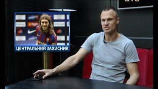 Dream team В'ячеслава Шевчука: з ким екс-футболіст Шахтаря міг би виграти Лігу Чемпіонів