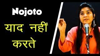 Sad Hindi Poetry | Beautiful Hindi Poetry | Hindi Poetry Video | Poetry In Hindi | Nojoto Poetry