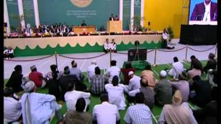 Arabic Qaseeda Saturday 2nd Session - Jalsa Salana Germany 2012