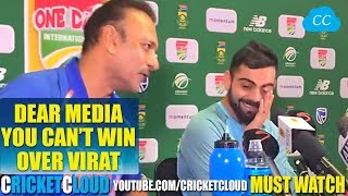Virat & Ravi Shastri Taunting Media - After Record 5-1 Series Win vs SA
