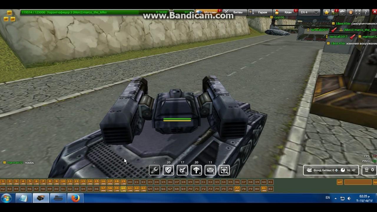 tanki online download free pc