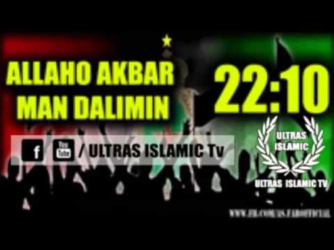 music uar05 2012