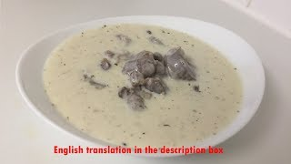 Meat Shakriah طريقة عمل الشاكرية باللحمة