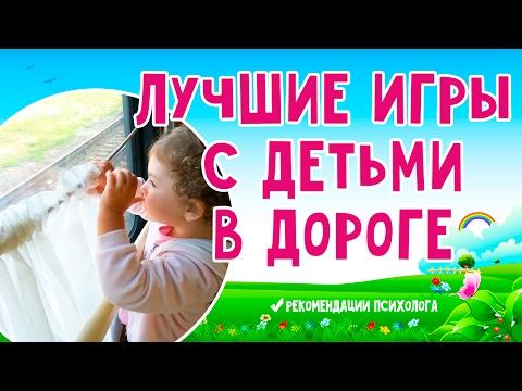 Отдых в России 2017 на море, отдых с детьми. Курорты