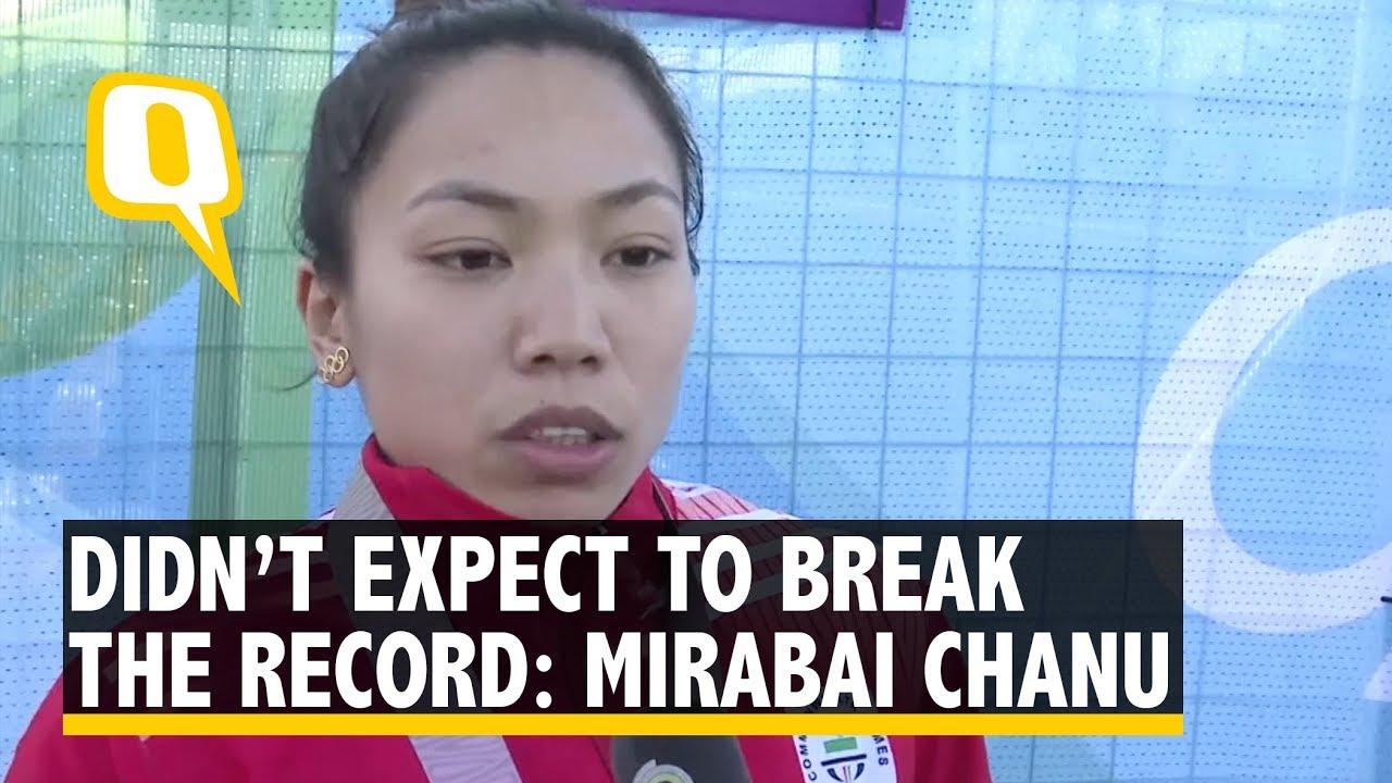 CWG 2018   Day 1: Mirabai Chanu Wins India's First Gold Medal