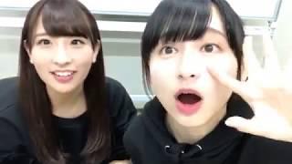 配信者:井口眞緒 影山優佳 配信日:2018,03,01 動画を気に入っていただ...