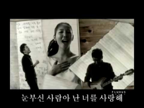 [MV] Loveholic - Butterfly (Kor sub)