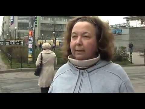 Тетка сом