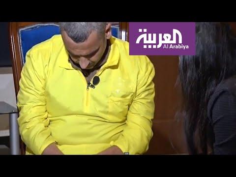 الداعشي مغتصب الإيزيدية يبرر جريمته: أشواق كانت هدية قيادات التنظيم لا أستطيع رفضها  - نشر قبل 3 ساعة