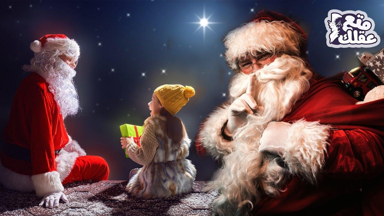 بابا نويل | القديس الذى اصبح رمز العطاء فى العالم !