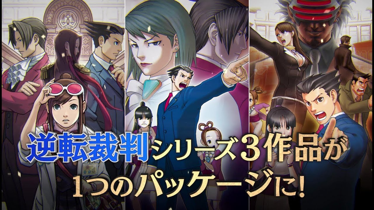 「逆転裁判123成歩堂セレクション」の画像検索結果
