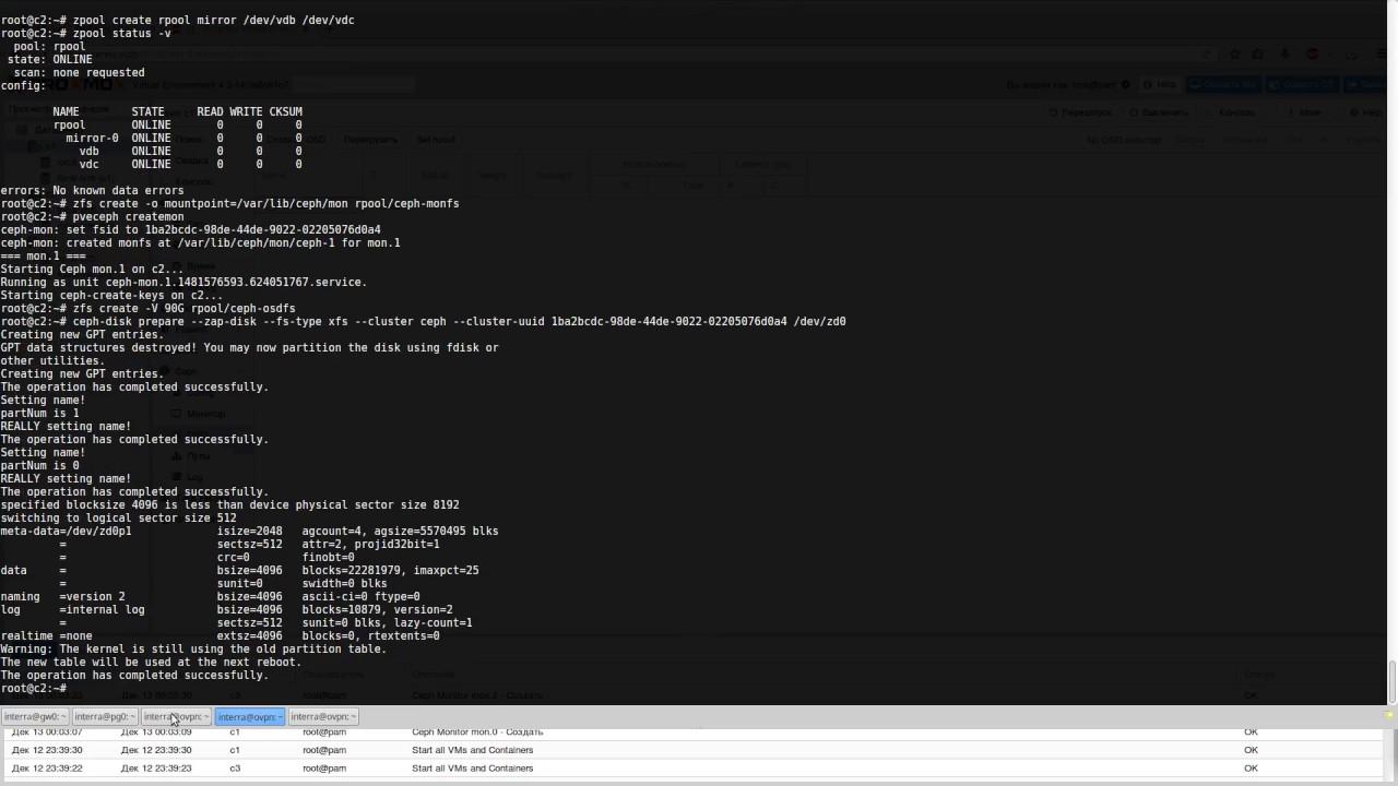 Ceph в ProxMox на ZFS