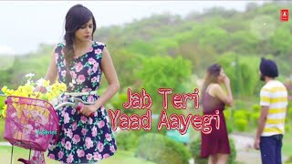 Jab Bhi Teri Yaad || Female Version || New Romantic Video Song