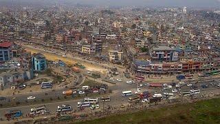 Kathmandu landing | Nepal