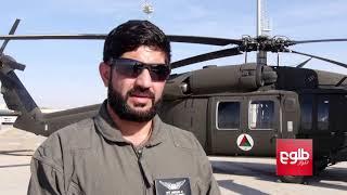 Six Afghan Pilots Get Their Wings To Fly Black Hawks