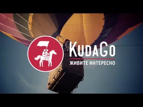 Артхостелс отели и хостелы Екатеринбурга Снять хостел