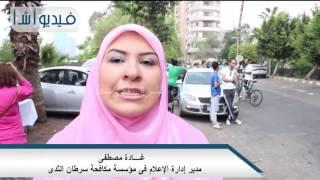 بالفيديو: ماراثون للجري للتوعية بمخاطر سرطان الثدي