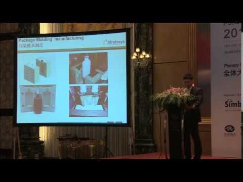 0920 3D Printing Applications in F&B Packaging Industry-Lantao Wang