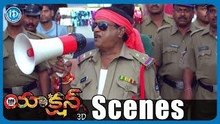 Action 3D Movie Scenes | MS Narayana Bommarillu and Gabbar Singh Spoof | Allari Naresh | Vaibhav