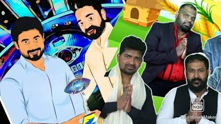Aari Army வெற்றி பொங்கல் | Bigg Boss | VSE | Idhu Adhuthaan 103