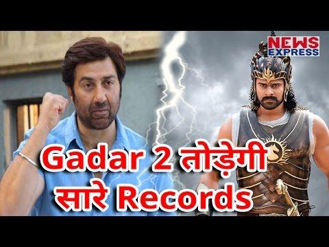 Bahubali को Box Office पर टक्कर देने आ रही है Gadar 2