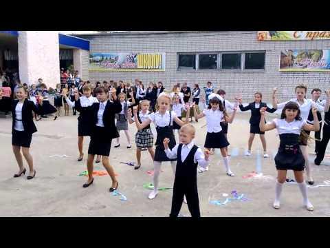 Видео: Флешмоб на 1 сентября 2013 школа 1