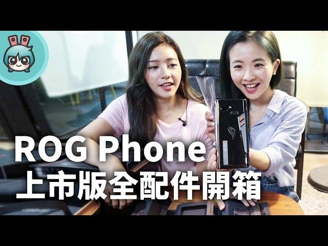 ?????ROG Phone ??????????? ?????