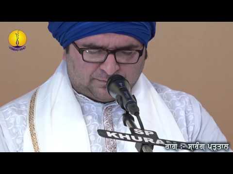 25th AGSS 2016: Raag Sarang Partaal Shri Gourav Kohli Ji