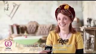 בוחרת בקלות - אולגה אומנסקי