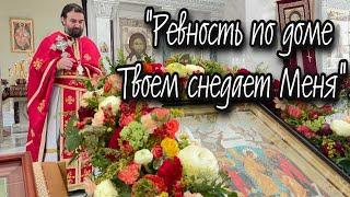 Будем учиться молитве в храме! Протоиерей  Андрей Ткачёв.