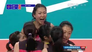 2018世界女排联赛斯图加特站中国VS德国袁心玥集锦 - 2018 VNL China VS Germany
