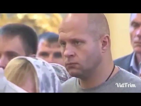 Интересные факты о Федоре Емельяненко