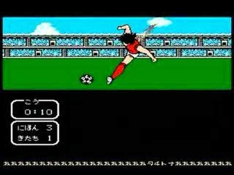 captain tsubasa 2 - super striker editor version 0.4