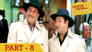 Chatur Singh Two Star (2011) | Sanjay Dutt, Ameesha Patel | Hindi Movie Part 8 of 8