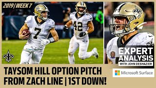 Analyzing the Film: Taysom Hill Option Pitch vs Bears | Expert Analysis | New Orleans Saints