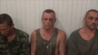 Пленные сепаратисты уличили Басурина во лжи